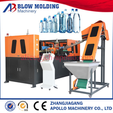 full automatic 5L pet bottle blow molding machine
