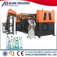 full automatic pet bottle blow molding machine